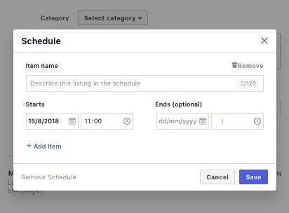 إعداد جدول أحداث Facebook