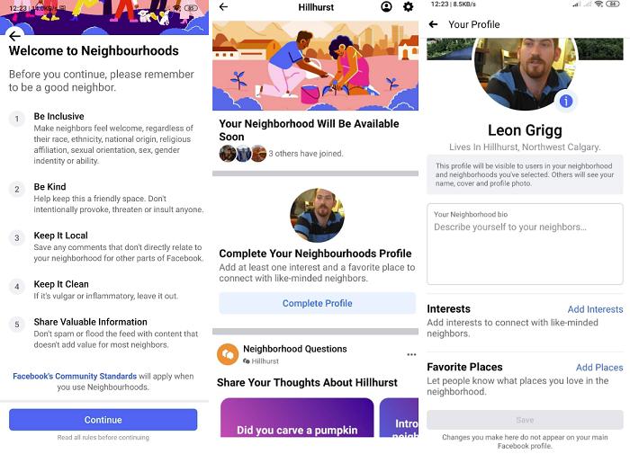 Facebook Окрестности