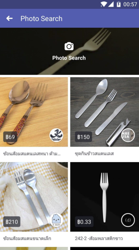 Facebook's Testing Out Image-Based Search for Related Products | Social Media Today