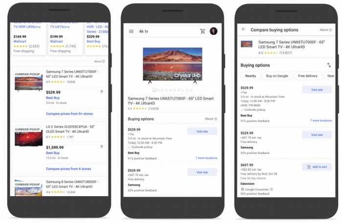Google Gift Guide