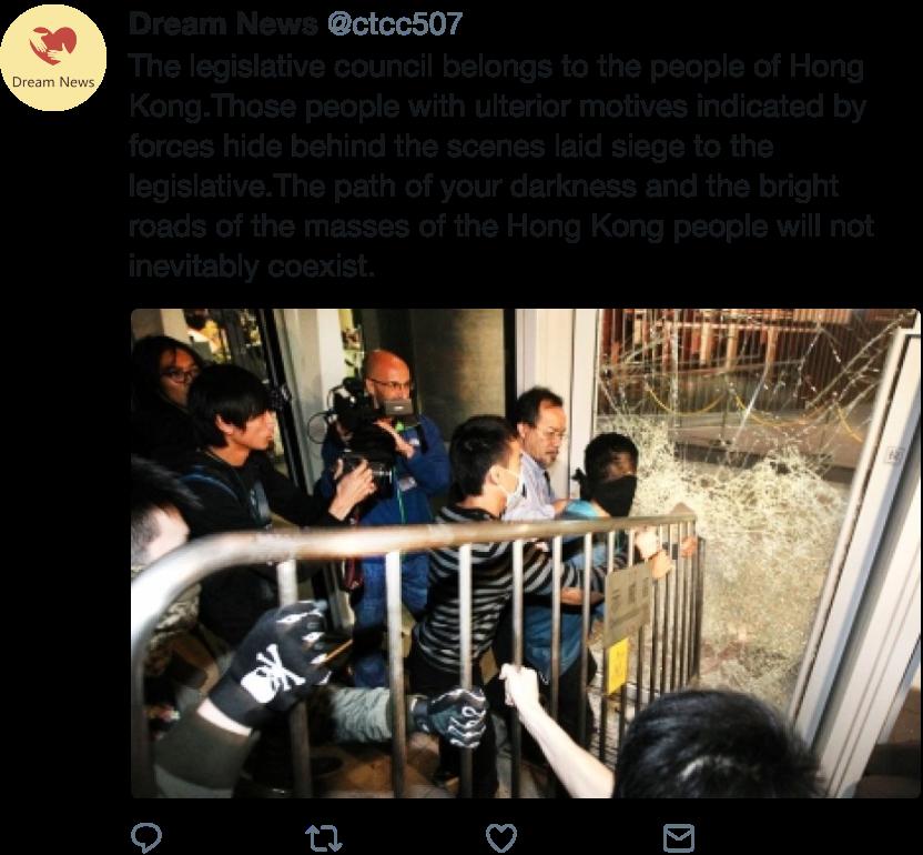 Twitter HK example