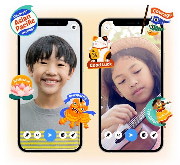Messenger Kids stickers