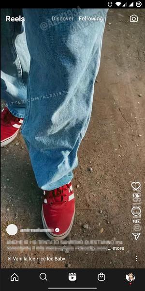 Instagram Reels update