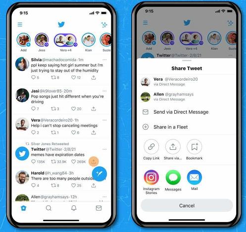 Twitter Instagram Stories integration